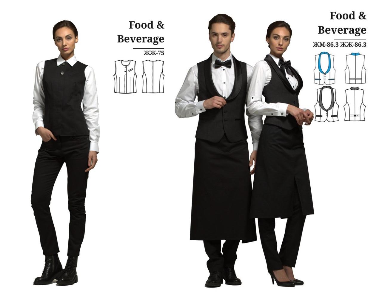 Модели униформы от Esparanto для официантов
