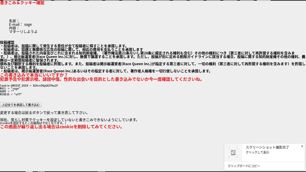 Screenshot 2016-03-26 at 12.17.26.png