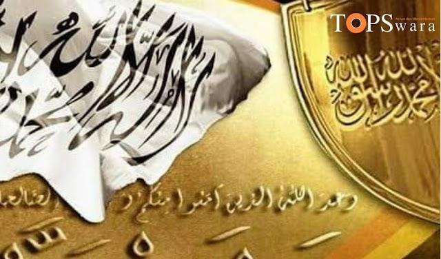 Ustazah Noval: Para Pengemban Dakwah Pastikan Tetap Berada dalam Jamaah