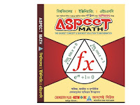 Aspect Math Book - PDF Download
