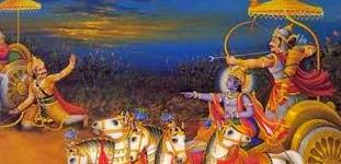 हिंदी में पद्यान्वित श्रीमद्भगवद्गीता - 4 / शेषनाथ प्रसाद