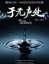 In the Silence China Drama