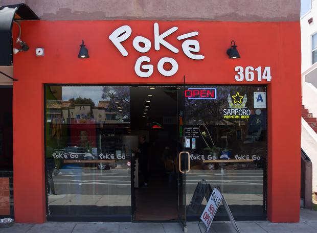 photo of the outside of Poké Go