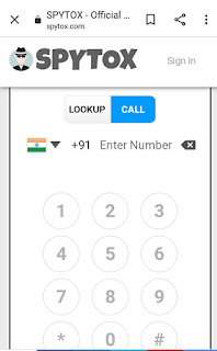 dusre number se private call kaise kare