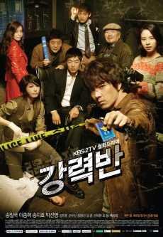 Crime Squad - Dấu Ấn Đoạt Mệnh 2011