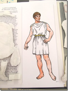 Project Passport Ancient Greece greek man clothes 1