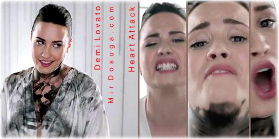 Перевод песни  Demi Lovato – Heart Attack