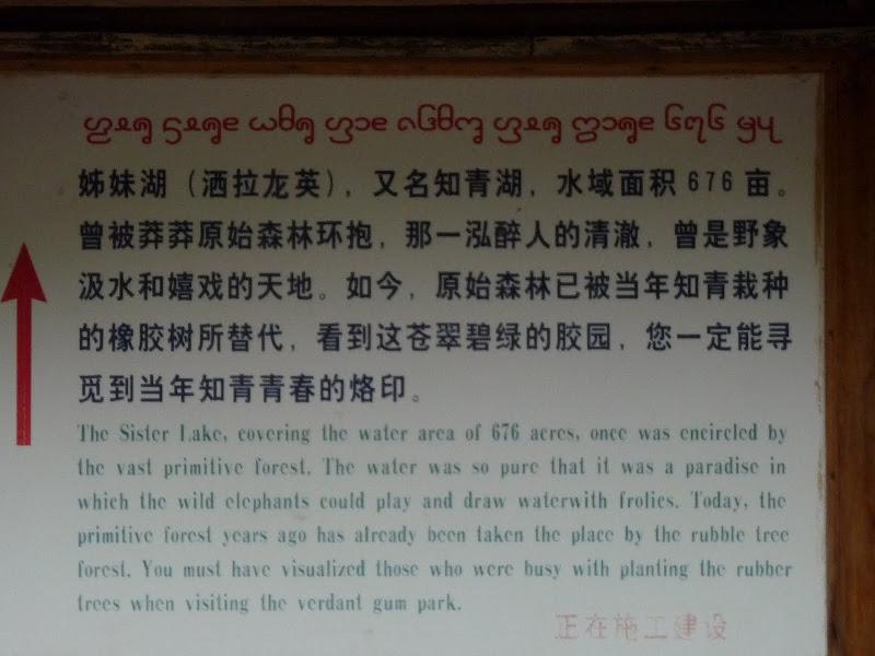Chine . Yunnan..Galamba, Menglian Album A - Picture%2B288.jpg