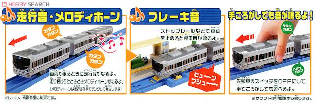 Bộ Tàu hỏa có âm thanh S-42 Series 225 Special Rapid Service chạy bằng pin