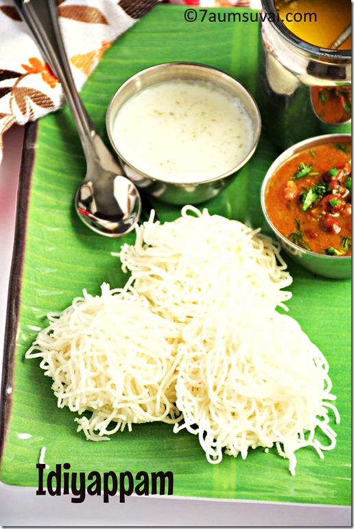 idiyappam / idiyappam using rice flour