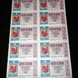 Loteria Nacional-escudo reyes