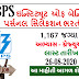 IBPS PO/MT Recruitment : Apply for 1167 Posts 2020