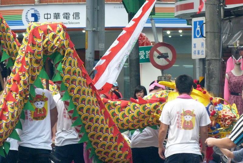 Ming Sheng Gong à Xizhi (New Taipei City) - P1340051.JPG