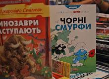 Комікси на Форумі видавців - 2016!