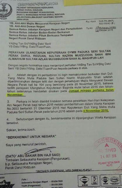 Kasihkuamani Cuti Ulangtahun Keputeraan Dymm Paduka Seri Sultan Perak