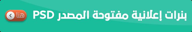 Khamsat My OpenSource Banners
