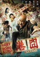 Lạc Lối Ở Hồng Kông - Lost in Hong Kong (2015)