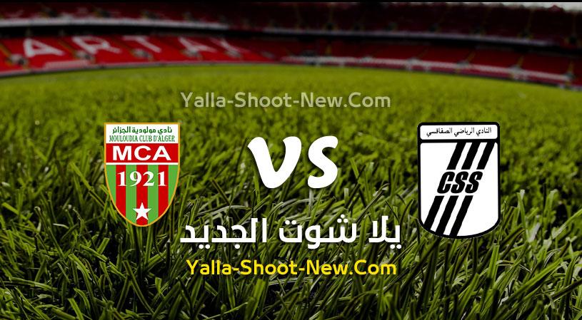 مباراة الصفاقسي ومولودية الجزائر