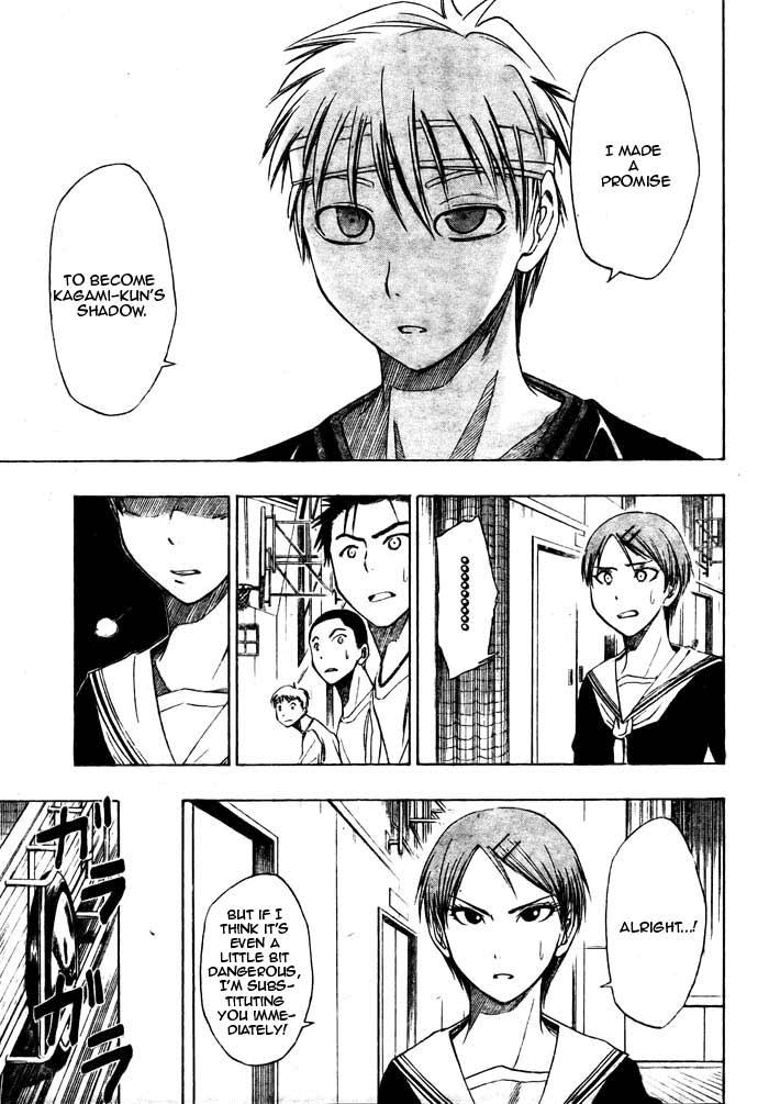 Kuruko Chapter 9 - Image 09_03