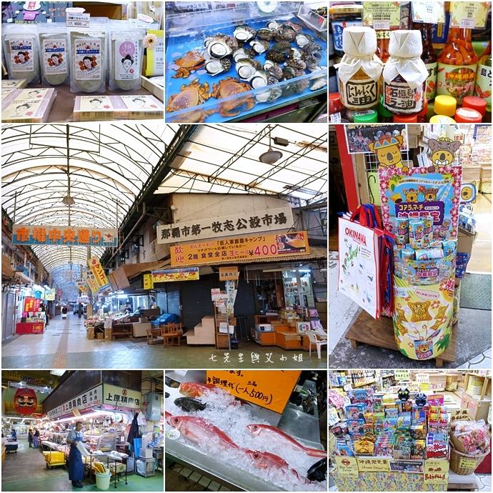25 日本沖繩五天四夜租車自由行 那霸市第一牧志公設市場