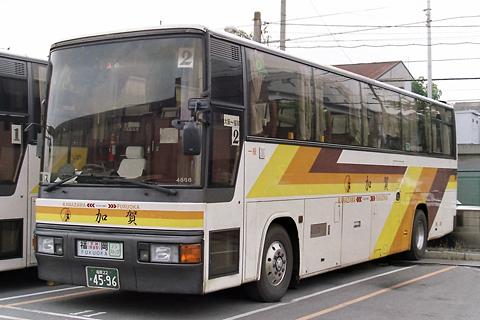 西日本鉄道「加賀号」 4558