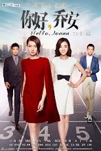 Hello Joann China Drama
