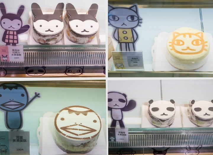 photo collage of different kinds of desserts and cakes