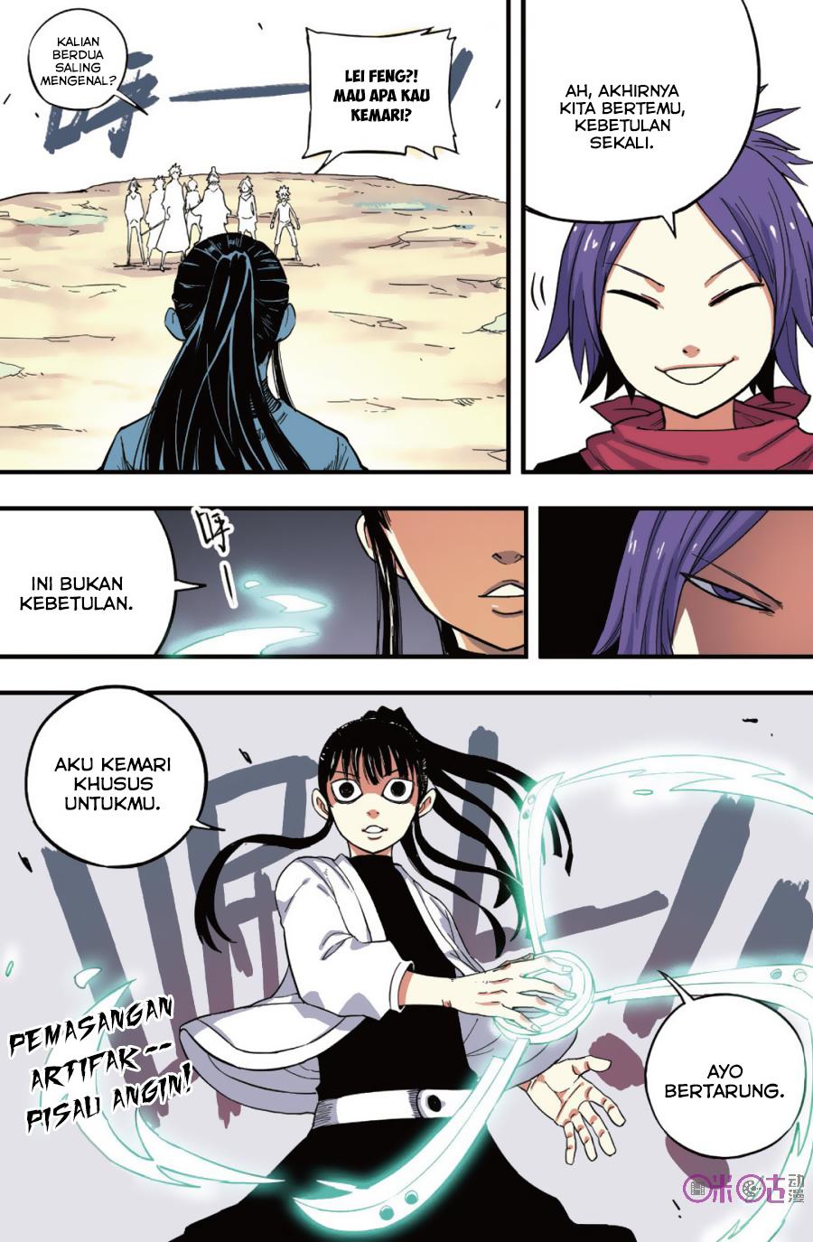 Zui Wu Dao Chapter 39