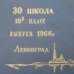 Albom 1966-3