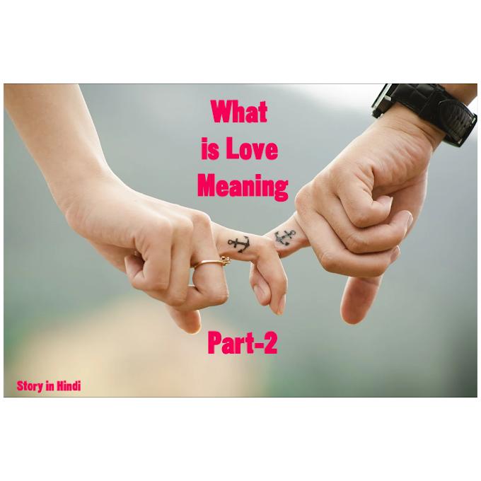 A Sad Love Story | प्यार का मतलब क्या है | What is Love Meaning | Part-2 | Story in Hindi | हिंदी में कहानी