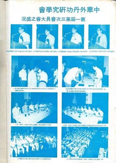 雜誌3-03.jpg