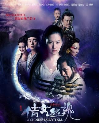 Хештег китай на ChinTai AsiaMania Форум - Страница 5 Kinopoisk.ru-Sien-nui-yau-wan-1555213