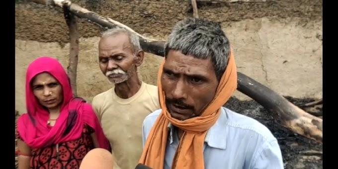 बिग ब्रेकिंग बहराइचबहराइच : दबंगों ने पुरानी रंजिश में गरीब व्यक्ति का घर जलाया #Bahraichnews #Uttarpradesh News