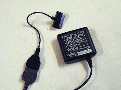 docomoの充電器に接続