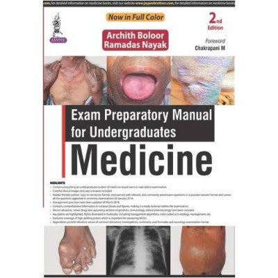 Exam Preparatory Manual for Undergraduates Medicine - 2nd Edition - ramdas nayak, archith baloor pdf free download