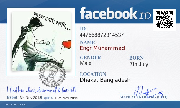 Smart boy of Bangladesh: My fb id card
