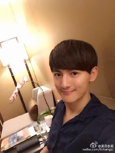 Li Chang China Actor