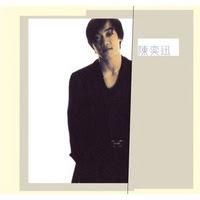 陳奕迅 - 陳奕迅 (196)