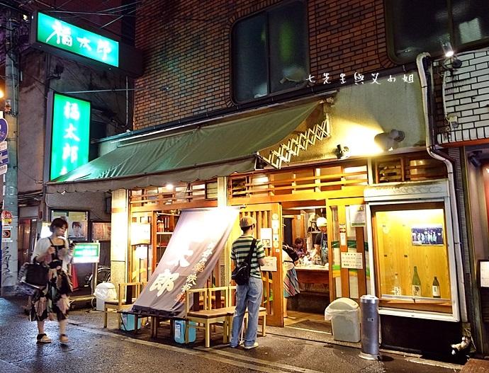 1 大阪福太郎大阪燒