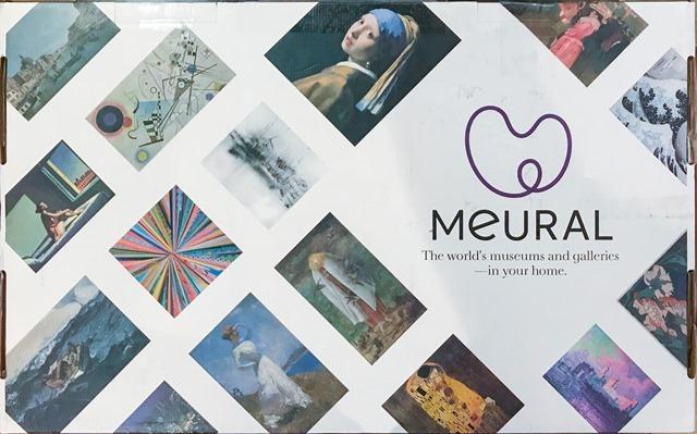Meural 2.0 Box