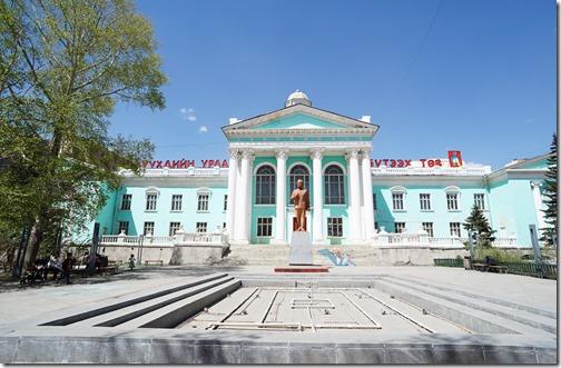 Mongolia24