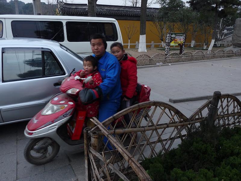 Chine.Shanghai et Suzhou - P1060047.JPG