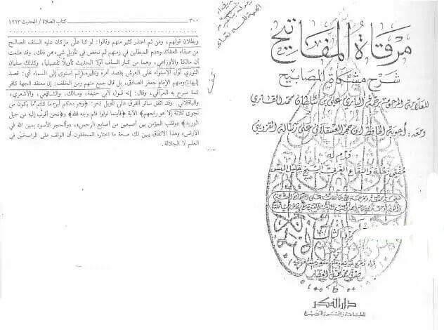 ASHIQUAN-E-RASOOL JAMSHEDPUR (sallallahu alaihiwasallam
