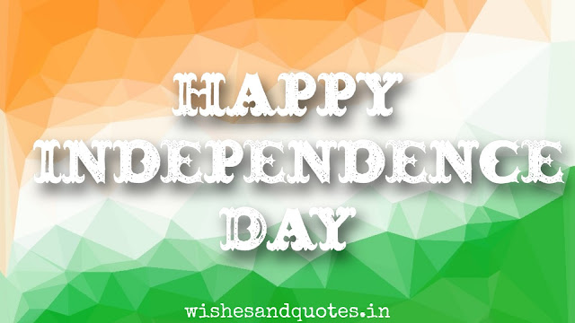independence day images hd free download