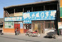Rue Yaowangmiao : ancienne maison en brique et bois