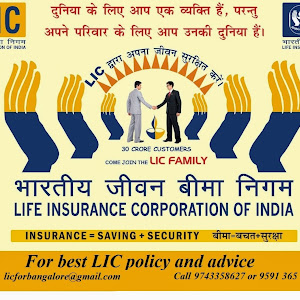 Who is vinayak LIC BANGALORE?