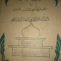 Ngaji Kitab Manaqib Karya Al-Maghfurlah KH. Dalhar Watucongol