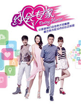 Dating Hunter China Drama