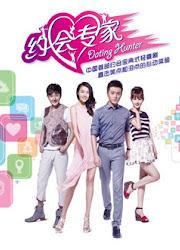 Dating Hunter China Drama