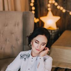 Wedding photographer Darya Sitnikova (DaryaSitnikova). Photo of 31.03.2017